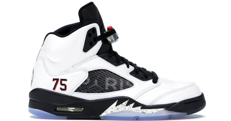 best service 11e9d 1a346 The 10 Most Expensive Sneakers You Can Buy Now | CelebrityWShow