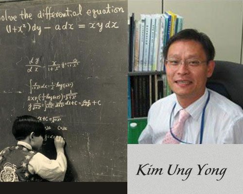 kim-ung-yong-sonicsquad